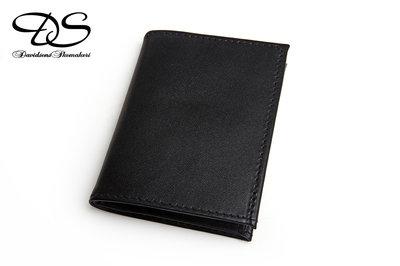 DS Plånbok