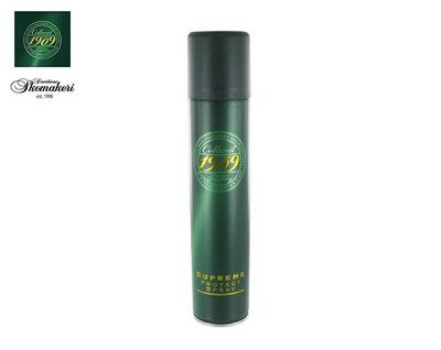 Supreme Protect Spray